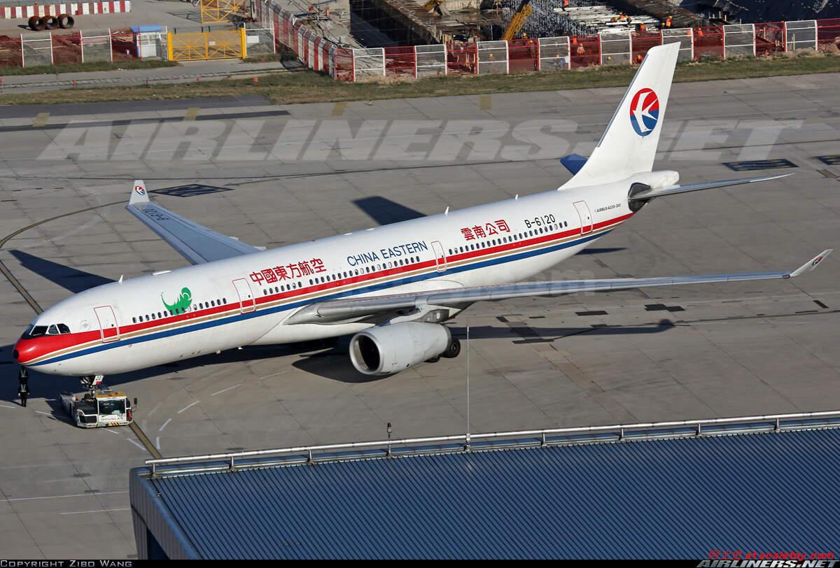 东方航空云南有限公司共执管飞机53架
