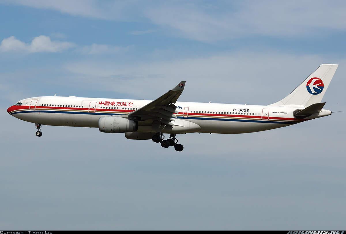 空中客车a330-300飞机模型